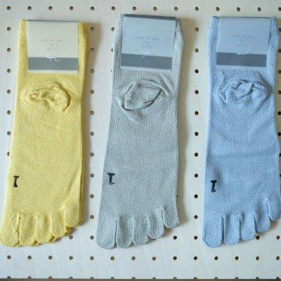画像2: 新色あります! meri ja kuu  単品で!冷えとり靴下 1枚目